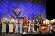 映画『カーズ2』ジャパン・プレミアに浴衣姿で登場したPerfume