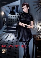 """KATE""のクールな雰囲気を表現した木村カエラ"