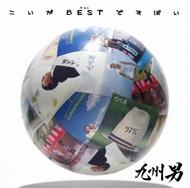 九州男の代表曲を網羅したベスト盤『こいがBESTですばい』