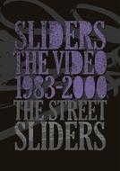 DVDボックス『SLIDERS THE VIDEO 1983-2000』