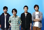 大船渡市内の越喜来中学校校庭でライブを行うASIAN KUNG-FU GENERATION