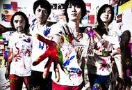 8月17日にニューシングルをリリースするNICO Touches the Walls Listen Japan