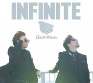 Uncle Bomb『INFINITE』豪華盤ジャケット
