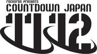 今年も開催が決定した恒例の年越しフェス『COUNTDOWN JAPAN 11/12』 Listen Japan