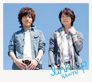 KAmiYU『link-up』豪華盤ジャケット画像 ListenJapan