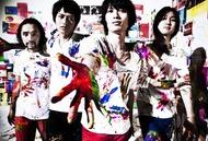 映画『スイッチを押すとき』の主題歌を担当するNICO Touches the Walls Listen Japan