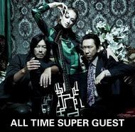 布袋寅泰『ALL TIME SUPER GUEST』ジャケットは豊川悦司・冨永愛と3ショット Listen Japan