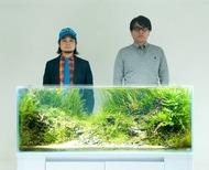 東京・大阪でのライヴ開催を発表したキリンジ Listen Japan