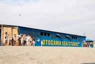 『音霊 OTODAMA SEA STUDIO』