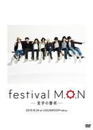 DVD「festival M.O.N ?美学の勝利-」