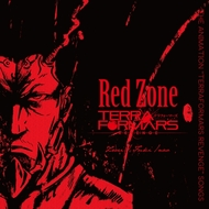"『Red Zone~THE ANIMATION ""TERRAFORMARS REVENGE"" SONGS』ジャケット (C)貴家悠・橘賢一/集英社・Project TERRAFORMARS R 『Red Zone~THE ANIMATION ""TERRAFORMARS REVENGE"" SONGS』ジャケット (C)貴家悠・橘賢一/集英社・Project TERRAFORMARS R"