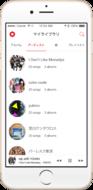 ミュージックプレイヤーアプリ「Fans'Player」が配信開始
