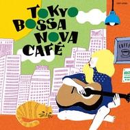 アルバム『TOKYO BOSSA NOVA CAFE』