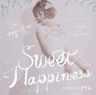 アルバム『Sweet Happiness SUPPORTED BY ゼクシィ』