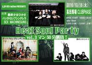 『Heat Soul Party vol.3 』