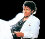 マイケル・ジャクソンの極めつけディスコヒット5曲