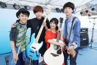 """劇中でmiwa、坂口健太郎、竜星涼、泉澤祐希が組むバンド""""The STROBOSCORP"""""""