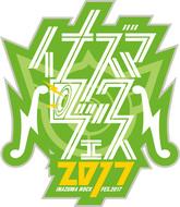 「イナズマロック フェス 2017」 ロゴ