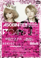 『ASOBINITE!!! -SPRING SPECIAL-』フライヤー画像