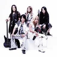 『PURE ROCK JAPAN LIVE』今年も開催決定! GALNERYUS、摩天楼オペラ、Aldious、GYZEが熱き競演