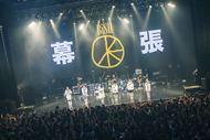 3月19日@ZEPP TOKYO