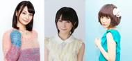現在のレギュラーMCを務めている、(写真左から)高野麻里佳、秦佐和子、タカオユキ