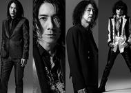 THE YELLOW MONKEY、新録ベストのアートワークが解禁&新曲「ロザーナ」MV公開