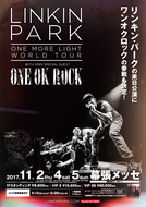 「LINKIN PARK ONE MORE LIGHT WORLD TOUR」告知画像