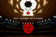 RIZE、待望の全国ツアー初日公演にて初の武道館公演開催を発表!