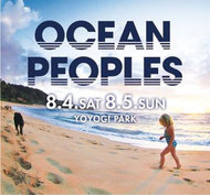 代々木フリーフェス『OCEAN PEOPLES』第3弾はNick Saxon&アーティスト日割り発表
