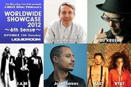 """今回のテーマは""""第6感""""ジャイルス・ピーターソン「WORLDWIDE SHOWCASE」が9月に開催決定"""