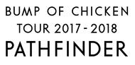 『BUMP OF CHICKEN TOUR 2017-2018 PATHFINDER』ロゴ