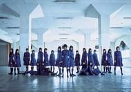 欅坂46、7月19日に1stアルバムをリリース