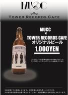 MUCC×TOWER RECORDS CAFE、限定オリジナルラベルビール販売決定!