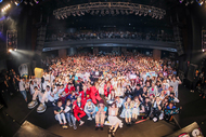 『YATSUI FESTIVAL! 2017』、 2日間で総勢286組のアーティストが熱演