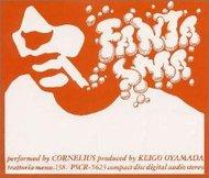 『FANTASMA』('97)/CORNELIUS