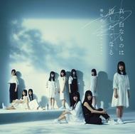 欅坂46、1stアルバムの全貌解禁