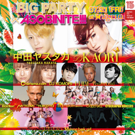 『THE BIG PARTY×ASOBINITE!!!』