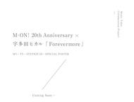宇多田ヒカルの「Forevermore」とMUSIC ON! TV のコラボプロジェクトがスタート