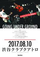 GOING UNDER GROUNDからの挑戦状!? 今秋発売予定のフルアルバムを全曲先行披露!