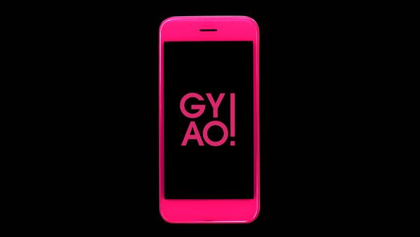 KinKi Kids、「GYAO!」にてMVフルを無料配信!  撮影秘話を語るミュージックビデオコメンタリーも!