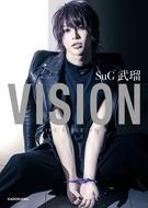 スタイルブック「VISION -Life Style Book-」表紙