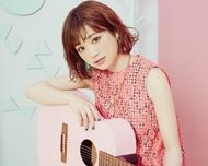 瀬川あやか、恋のもどかしさを描いた 新曲「どんなに...」MV公開