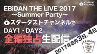 EBiDAN THE LIVE 2017 ~Summer Party~