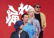 湘南乃風、アルバム『踊れ』より最新MV公開!