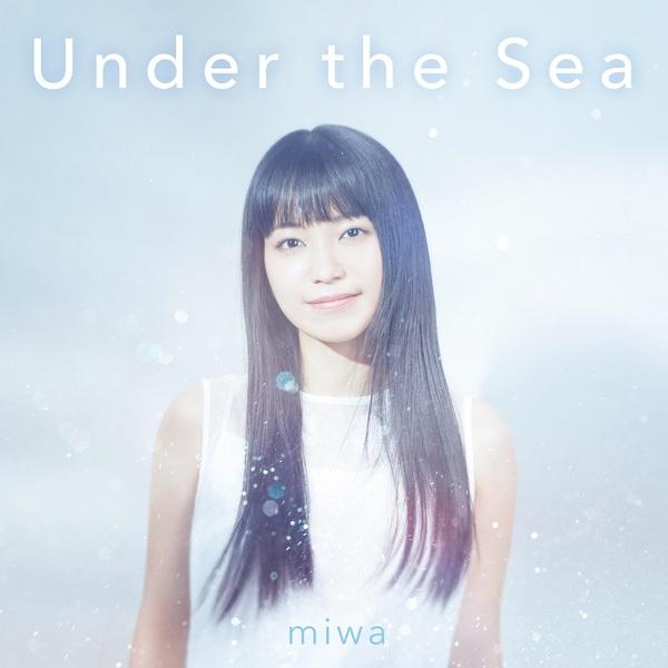 miwa、爽健美茶CMのディズニーソングを 配信限定でリリース