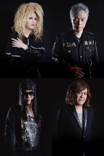 筋肉少女帯、20年ぶりの完全オリジナル・フルアルバム『Future!』発売決定