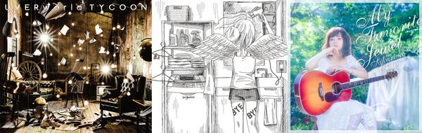 UVERworld、SHISHAMO、大原櫻子など 8月初旬リリースの作品から7作を紹介