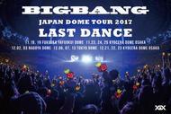 『BIGBANG JAPAN DOME TOUR 2017 -LAST DANCE-』