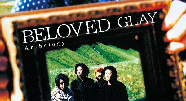 GLAY、『BELOVED Anthology』ジャケット写真 &収録曲詳細が解禁